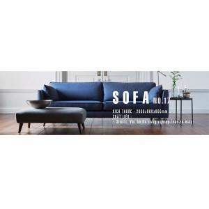 Ghế sofa no.17